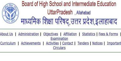 UP Board High School Time Table 2017 10th Class Date Sheet