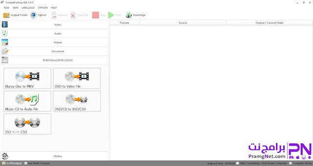 تنزيل برنامج format factory برابط مباشر