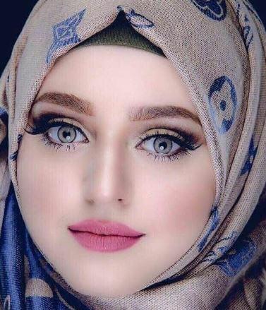 زواج العرب من البوسنة و الهرسك
