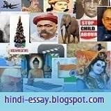 short essay on dr sarvepalli radhakrishnan