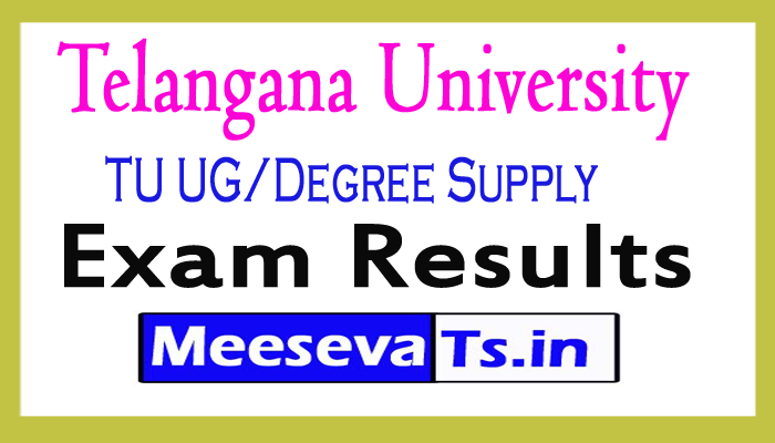 TU UG/Degree Supply Exam Results 2017