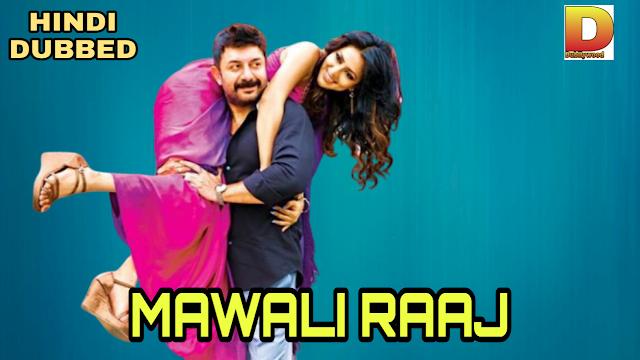 Mawali Raaj
