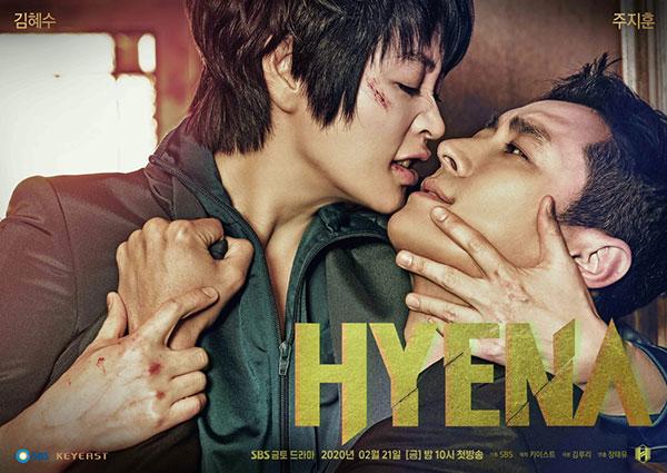 Download Drama Korea Hyena Batch Subtitle Indonesia
