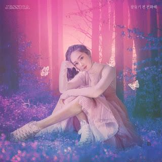 [Single] Jessica - Call Me Before You Sleep MP3 full zip rar 320kbps