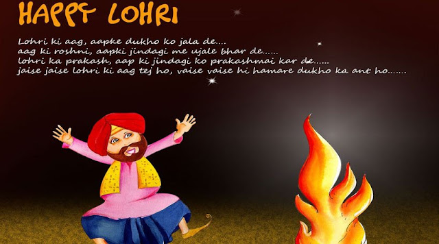 Happy Lohri 2017 SMS Wishes Quotes Message Wallpapers - Latest Wishes Of Happy Lohri