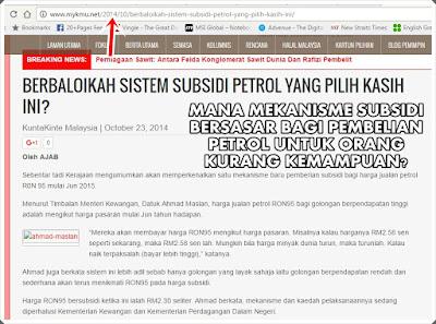 Mekanisme Subsidi Petrol