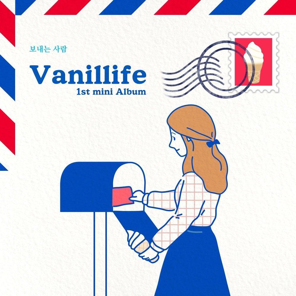 Vanillife – 보내는 사람 – EP