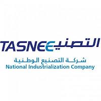 وظائف إدارية وهندسية شاغرة في شركة التصنيع الوطنية
