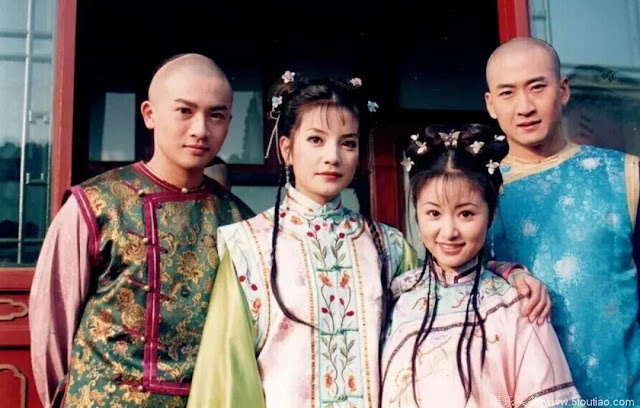 My Fair Princess 1998 cast