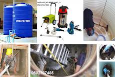 شركة تنظيف خزانات بالباحة 0502707485 الشركة الاولى المتخصصة فى غسيل الخزانات الارضية والعلوية