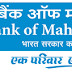 Bank of Maharashtra Online Exam Call Letter Out