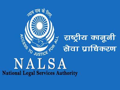 राष्ट्रीय कानूनी सेवा प्राधिकरण National Legal Services Authority NLSA GK in Hindi