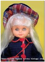 http://www.eurekashop.gr/2017/09/liaco-doll.html