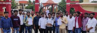 बीएड चतुर्थ सेमेस्टर परीक्षा को लेकर कुलपति से मिले छात्र, सौंपा ज्ञापन  | #NayaSaberaNetwork