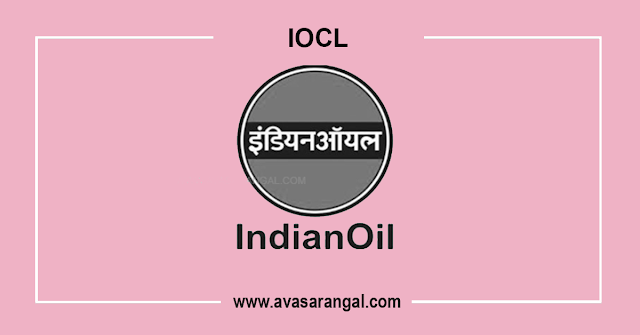 IOCL Recruitment 2020:600 Apprentices vacancy.