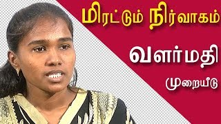 Student activist valarmathi stopped from writing exams
