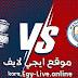 مشاهدة مباراة مانشستر سيتي وبرمنغهام سيتي بث مباشر ايجي لايف بتاريخ 10-01-2021 في كأس الإتحاد الإنجليزي