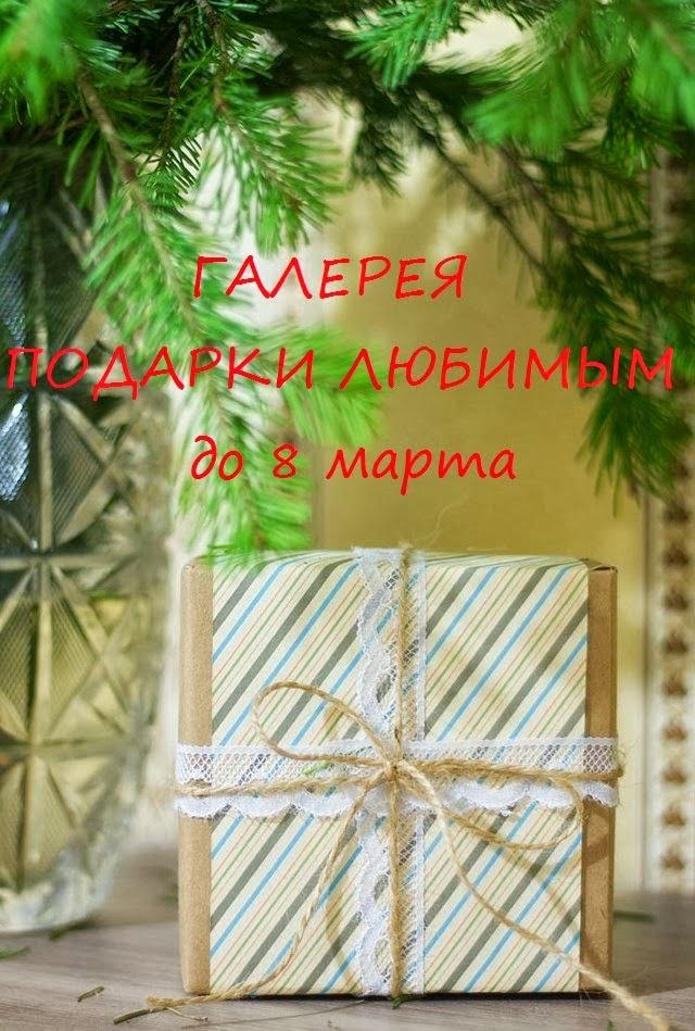http://knittingamigurumi.blogspot.ru/2014/02/blog-post_8.html