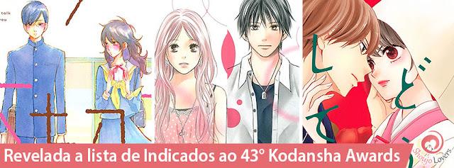 Revelada a lista de Indicados ao 43° Kodansha Awards