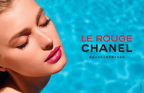 Le rouge de Chanel