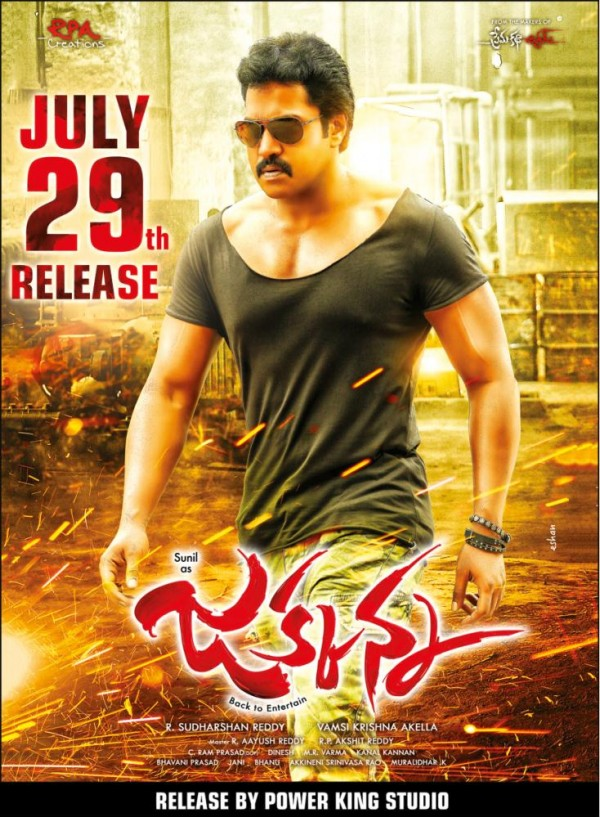 Jakkanna 2018 Hindi Dubbed 402MB HDTVRip Download