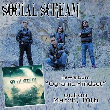 SOCIAL SCREAM: Νέο άλμπουμ τον Μάρτιο από την Heart Of Steel Records