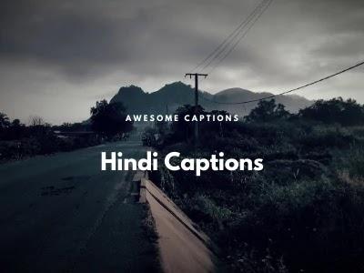 Cool Hindi Caption