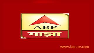 ABP Majha Marathi TV Live from India  - FaduTV