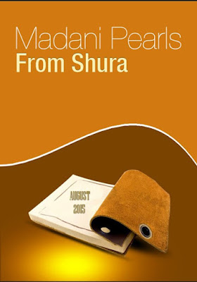 Download: Madani Pearls From Shura – August 2015 pdf in English