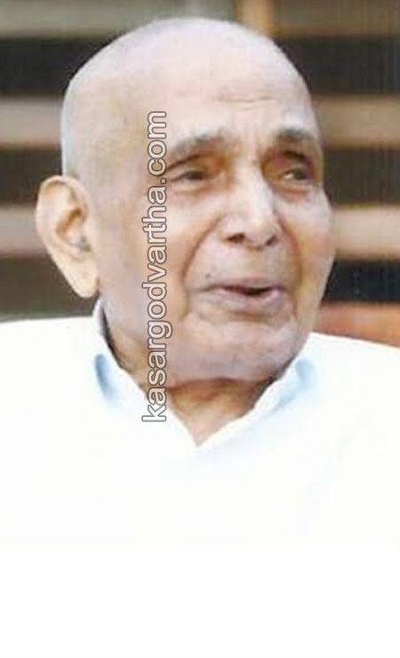 Kerala, News, Kasargod, Award, Raman Master, Peace award for Raman Master.