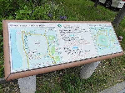 深北緑地公園 解説
