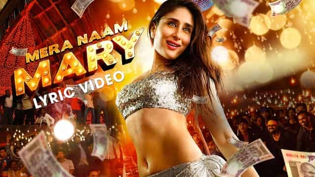 मेरा नाम मैरी Mera Naam Mary Lyrics In Hindi - Brothers