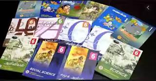 Tamil Nadu History Book