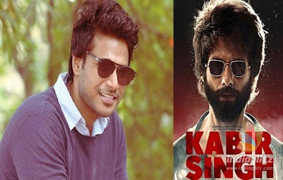 Tollywood-Hero-Sundeep-Kishan-Defends-Audiences-Tastes-On-Kabir-Singh-Movie-Andhra-Talkies