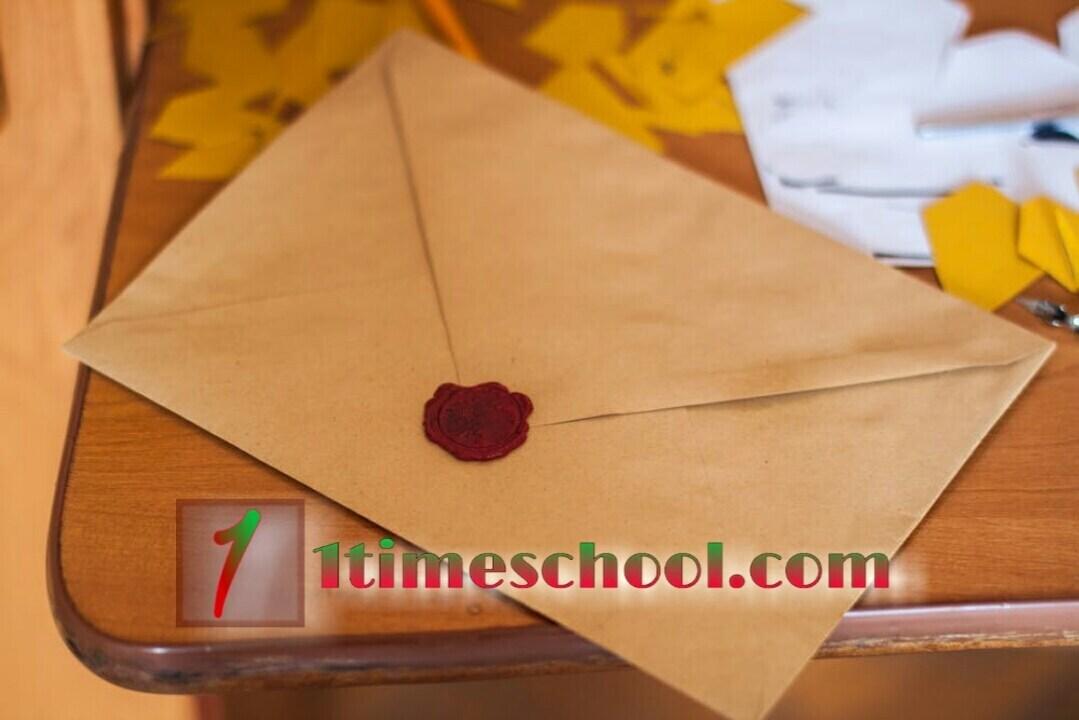 1timeschool.com, যোগাযোগের ঠিকানা, email, sms, mobile call, communication with us