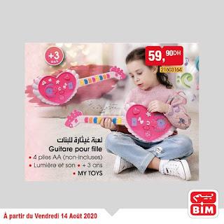 catalog bim 2020