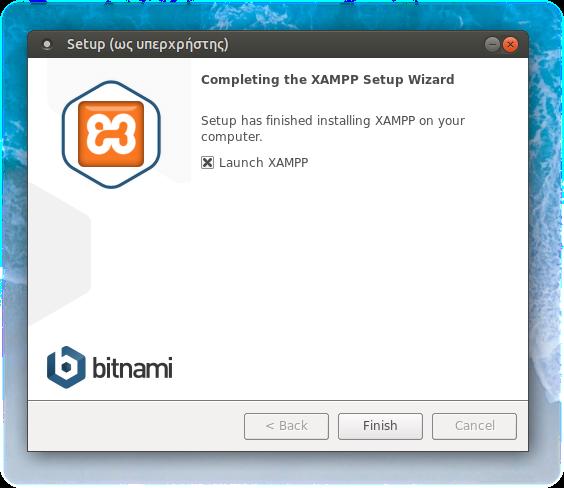 Τερματισμός εγκατάστασης XAMPP