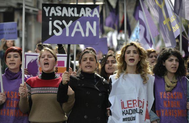 «Παντρέψου τον βιαστή σου» : Η Τουρκία επιστρέφει στον Μεσαίωνα και με τον νόμο