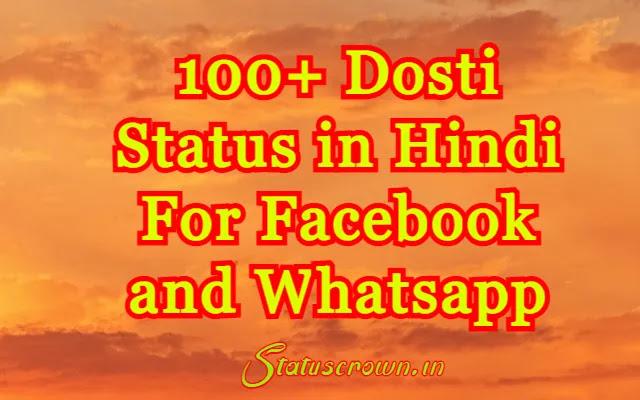 Dosti Status for FB and Whatsapp 2021