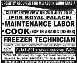 abc company saudi arabia jobs
