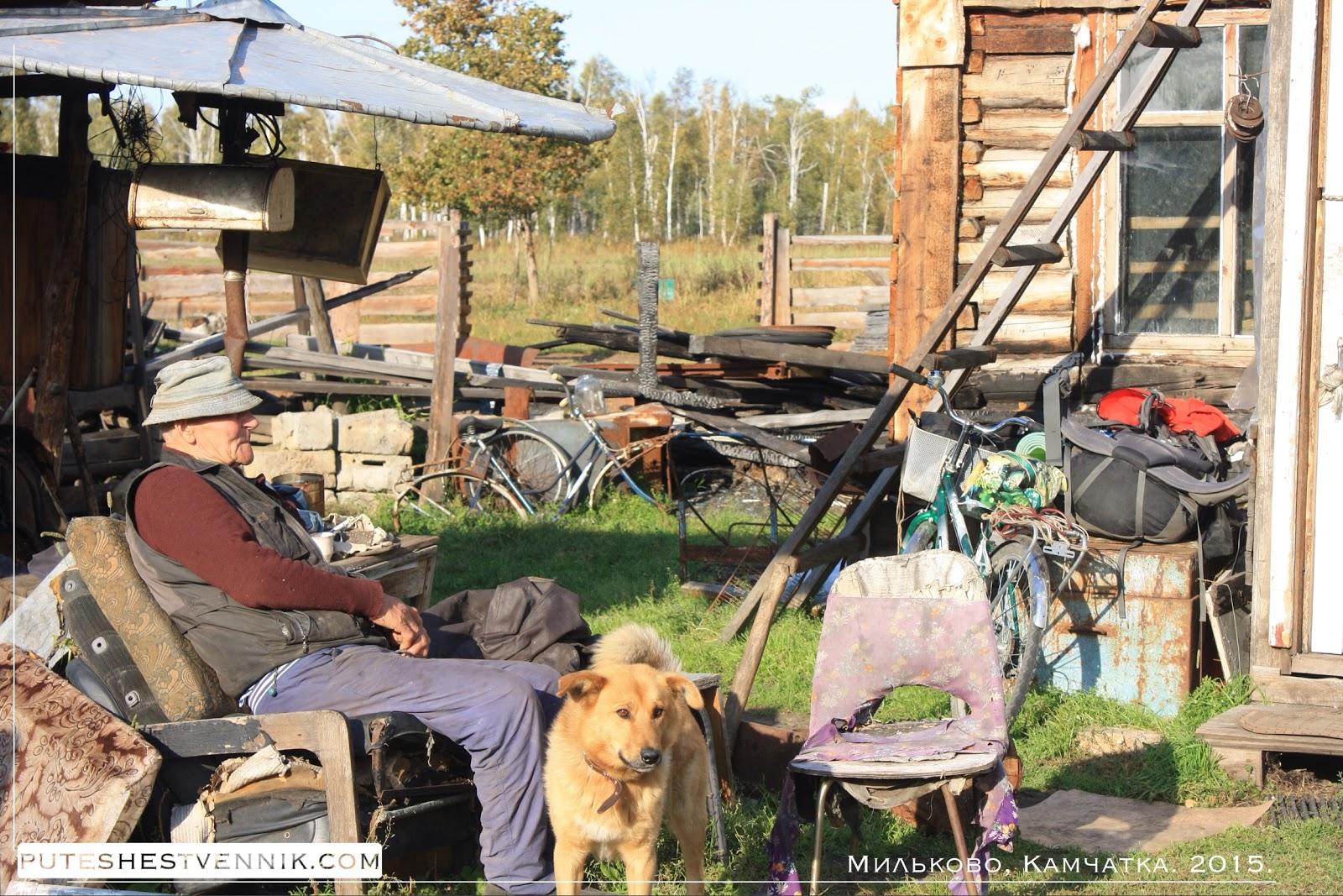Хозяин и его собака в деревне Мильково на Камчатке
