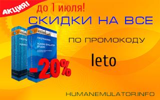 https://1.bp.blogspot.com/-VDRIvNMTh54/Xui1_qMGCSI/AAAAAAAAArg/TTqZ0YGtO2kxTstsaRz1BUBDfNTzlffLQCK4BGAsYHg/w400-h200/%25D0%25B0%25D0%25BA%25D1%2586%25D0%25B8%25D1%258F_1_07_20.png