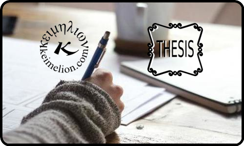 O doutor escreve a tese  e o revisor colabora.