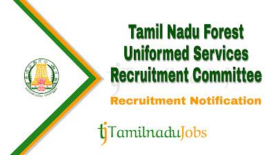 TNFUSRC Recruitment 2020, TNFUSRC Recruitment Notification 2020, govt jobs in Tamil nadu, Latest TNFUSRC Recruitment update