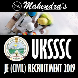 UKSSSC JE (Civil) Recruitment 2019