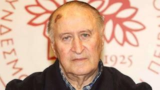 """Έφυγε""""  στα 91 του ο επίτιμος πρόεδρος του Ολυμπιακού Λεωνίδας Θεοδωρακάκης"""