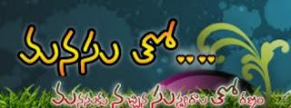 Manasutho Emotional Songs Telugu Radio Live Online