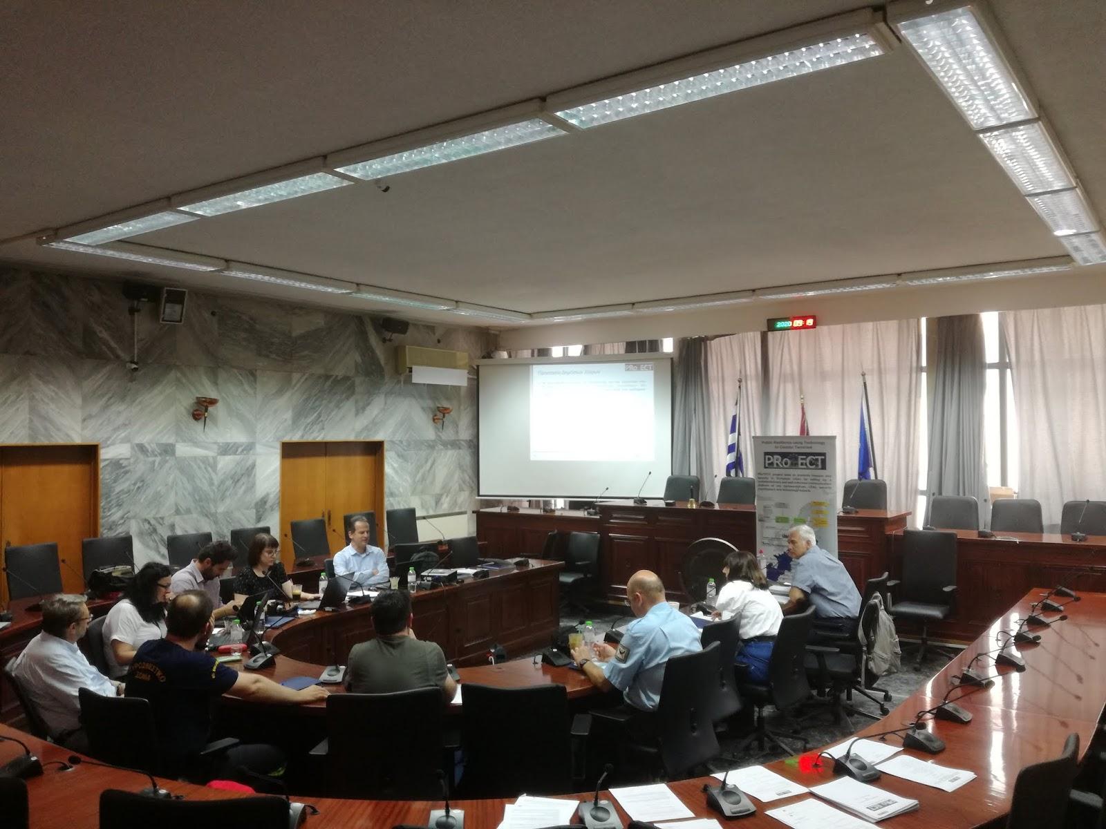 Δήμος Λαρισαίων: Worskshop στο πλαίσιο του ευρωπαϊκού προγράμματος PROTECT