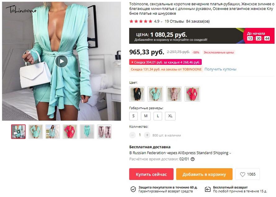 Tobinoone, сексуальные короткие вечерние платья-рубашки, Женское зимнее облегающее мини-платье с длинным рукавом, Осеннее элегантное женское Клубное платье на шнуровке
