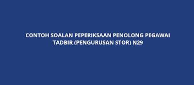 Contoh Soalan Peperiksaan Penolong Pegawai Tadbir (Pengurusan Stor) N29